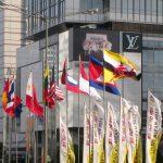 Masyarakat Ekonomi ASEAN dan Permasalahannya Untuk Indonesia