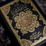 Relasi Agama dan Negara dalam Pandangan Islam